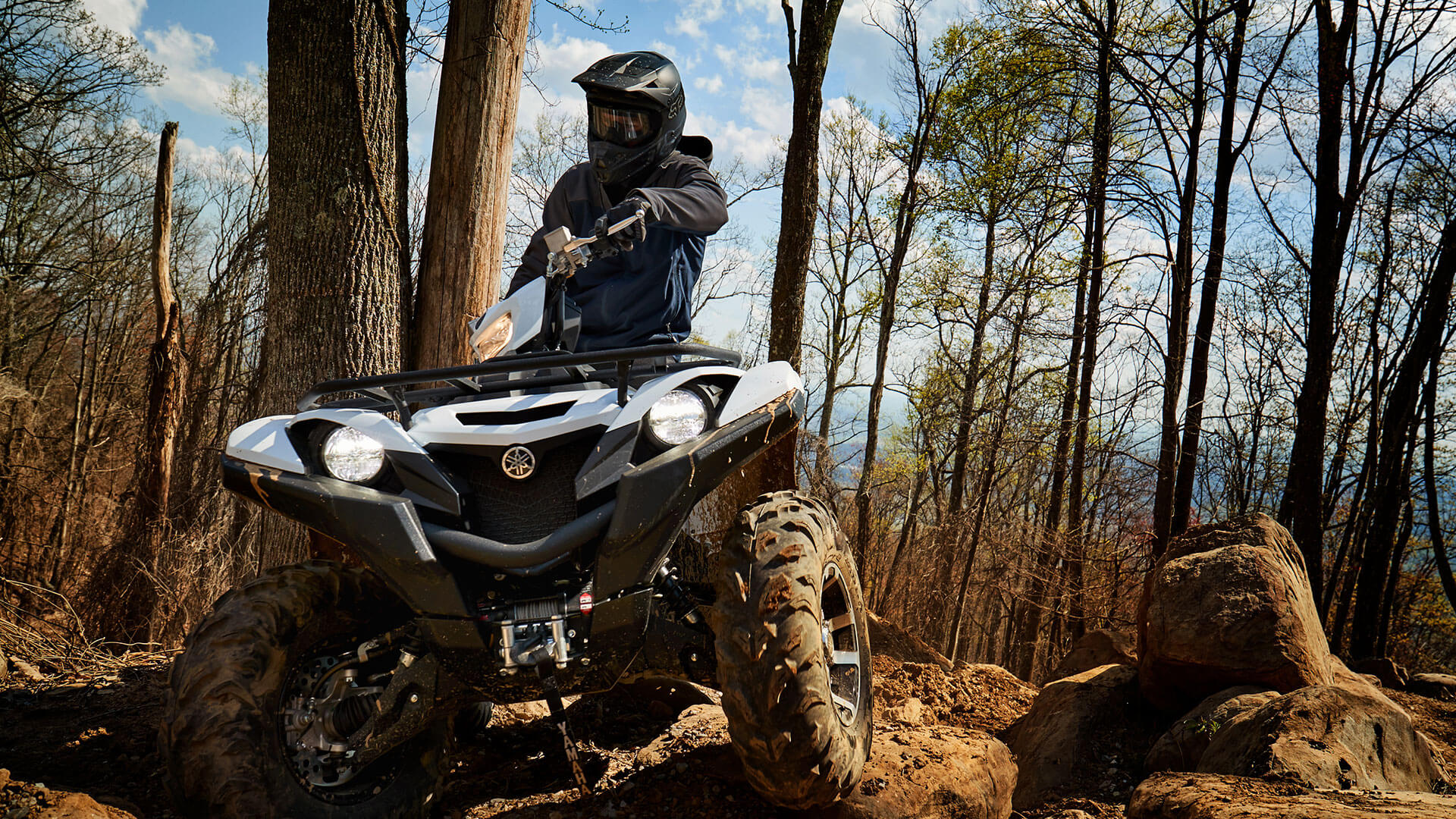 An ATV image, one of a series of rotating background images